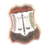 AB52 Pin's Justice Blé Arabe Balance Signé Arthus Bertrand Achat Immediat - Arthus Bertrand