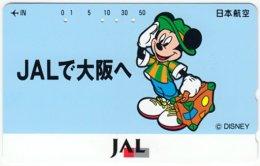 JAPAN G-757 Magnetic NTT [110-165745] - Walt Disney, Mouse Family - Used - Japan
