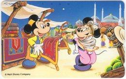 JAPAN G-775 Magnetic NTT [110-146112] - Walt Disney, Mouse Family - Used - Japan