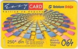 SERBIA A-225 Prepaid Telekom - Used - Yugoslavia