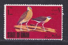 STATE OF OMAN AERIENS ** MNH Neufs Sans Charnière, 1 Valeur, TB (D4227) Oiseaux - Oman