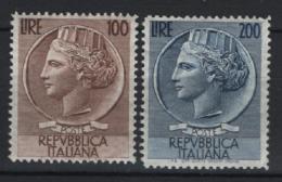Italia Repubblica 1954 Siracusana Grande Ruota (Sass.747/8) **/MNH VF - 1946-.. République