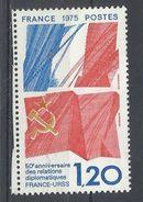 Francia. 1975. 50º Aniversario De Relaciones Francia-Rusia. - Sellos