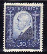 Österreich 1932 Mi 544 * [100118LAIII] - 1918-1945 1st Republic