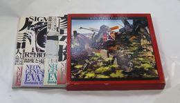 Evangelion Genesis 0:06 ~ 0:09 : 4 LaserDiscs - Other Collections