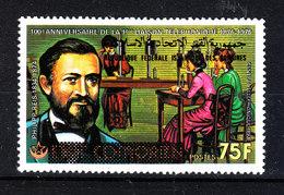 Comores  -  1979.  Centrale Telefonica. Telephone Center. MNH - Telecom
