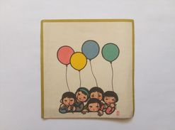 Calendar China Children Baloons 1963 - Calendars