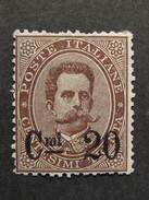 """ITALIA Regno-1890-91- """"Effigie Sopr."""" C. 20 Su 30 Gomma Scarsa S.G. (descrizione) - Ungebraucht"""