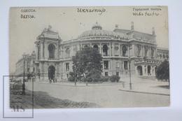 Old Postcard Ukraine/ Ucrania/ Ukrania - Odessa - Urban Theatre - Posted 1910 - Ucrania