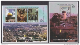 Azerbaidjan - Azerbaijan - Azerbaycan 1997 Yvert BF 33-34, Jerusalem, Overprinted 50th Ann. Rotary - MNH - Azerbaïjan