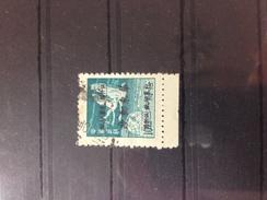 1949 China PRC Package Parcel Stamp – Used, Folded - 1949 - ... République Populaire