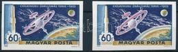 (*) 1969 A Hold Meghódítása 60f Vágott Bélyeg A Világoskék és Arany  Színek Balra és Felfelé Történt Látványos Eltolodás - Stamps