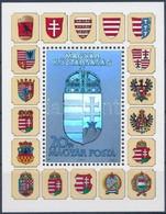 ** 1991 A Magyar Köztársasági Címer (II.) Hologramos Blokk Fekete Sorszámmal (50.000) - Stamps