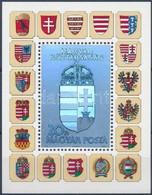 ** 1991 A Magyar Köztársaság Címere II. Blokk Fekete Sorszámmal (40.000) / Mi Block 218 With Black Number - Stamps