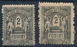 ** 1873 Távirda Kőnyomat 2 Ft + Szélesebbre és Magasabbra Fogazott Bélyeg (36.000+++) - Stamps