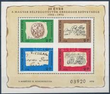 ** 1972 Bélyegnap (45.) AJÁNDÉK Blokk (30.000) - Stamps