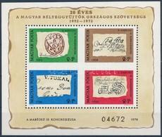 ** 1972 Bélyegnap Blokk AJÁNDÉK Változat (30.000) - Stamps