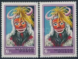 ** 1973 Busójárás 6Ft A Lila Keret Látványos Eltolódásával + Támpéldány - Stamps