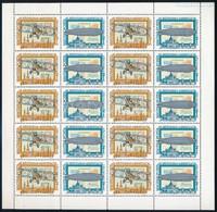 ** 1974 Bélyegnap (47.) Aerofila III. Teljes Hajtatlan ívek, Egyiken Alul Nincs Fogazat Kifutás (20.000) - Stamps