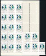 ** 1991 Bélyegnap 45 Sor ívdarabokban  (27.000) - Stamps