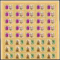 ** 1993 Bélyegnap 50 Sor Hajtott Teljes ívekben (25.000++) - Stamps