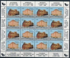 ** 1991 Magyarország Csatlakozása A CEPT-hez Teljes ív (20.000) - Stamps