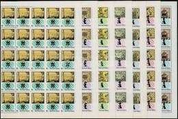 ** 1974 Sakk 35 Sor ívdarabokban (11.550) - Stamps