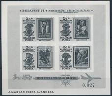 ** 1971 Budapest 71 Feketenyomat Blokk 0.027 Sorszámmal (17.000) - Stamps