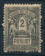 ** 1873 Távirda Kőnyomat 2 Ft (18.000) - Stamps