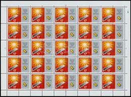 ** 1993 Napenergia Hajtatlan Teljes ív (12.000) - Stamps