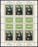 ** 1974 Mona Lisa Kisív (13.000) - Stamps