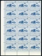 ** 1993 125 éves A MÁV 18 - As Tömb, Benne 3 Db Rövidebbre Fogazott Bélyeg (11.250) - Stamps