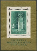 ** 1958 Televízió Blokk (12.000) - Stamps