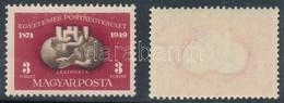 ** 1950 UPU Blokkból Kitépett Két Bélyeg, Az Egyik Gépszínátnyomattal (16.000) - Stamps