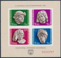** 1976 Bélyegnap - A Magyar Posta Ajándéka Hátoldali Felirattal (17.000) - Stamps