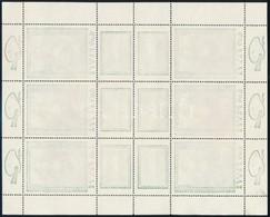 ** 1974 Mona Lisa Teljes ív (13.000), érdekes Zöldes átszívódás A Hátoldalon - Stamps