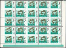 ** 1969 Öttusa VB 35 Sor ívdarabokban (10.500) - Stamps