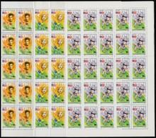 ** 1994 Labdarúgó Világbajnokság 50 Sor Hajtott Teljes ívekben (15.000) - Stamps