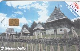 SERBIA - Old Village Sirogojno, 04/01, Sample No CN - Yugoslavia