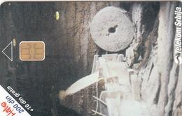 SERBIA - Watermill In Village Donji Dusnik, 05/01, Sample No CN - Yugoslavia