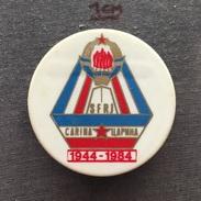 Badge (Pin) ZN006331 - Military (Army) Insignia Border Patrol Carina Yugoslavia 1984 - Militaria