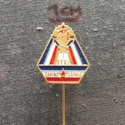 Badge (Pin) ZN006333 - Military (Army) Insignia Border Patrol Carina Yugoslavia - Militares
