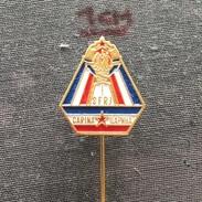 Badge (Pin) ZN006333 - Military (Army) Insignia Border Patrol Carina Yugoslavia - Army