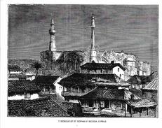 Chypre - Illustration, Dessin à La Plume: Mosque Of St. Sophia At Nicosia, Cyprus - Carte Non Circulée - Chypre
