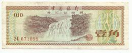 FOREIGN EXCHANGE CERTIFICATES, ZHONGGUO YINHANG (Bank Of China) 10 Fen , N° FX1 - Chine