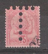 TUNISIE 1888 , TAXE Type Armoiries, Yvert N° 18 , 75 C Rose / Rose  Obl TB Cote 160 Euros - Tunisia (1888-1955)