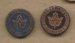 """Scouting Scoutisme Boy Scout.Scout Association-,,Marshal Tito"""" Skopje Macedonia.30 Years - Associations"""