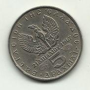 1973 - Grecia 5 Dracme, - Grecia