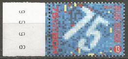 Belgium - 1988 Postal Savings  MNH **    Sc 1302 - Belgium