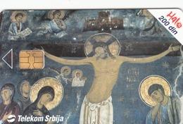 SERBIA - Fresco Studenica Monastery , 10/03, Sample No Control Number - Yugoslavia